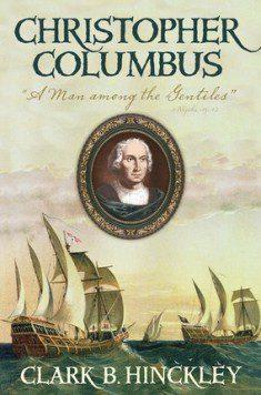 Amazon_Christopher_Columbus