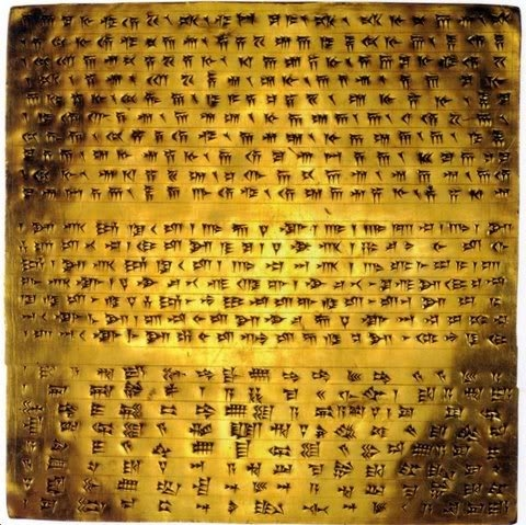The Gold Plates of King Darius | Meridian Magazine