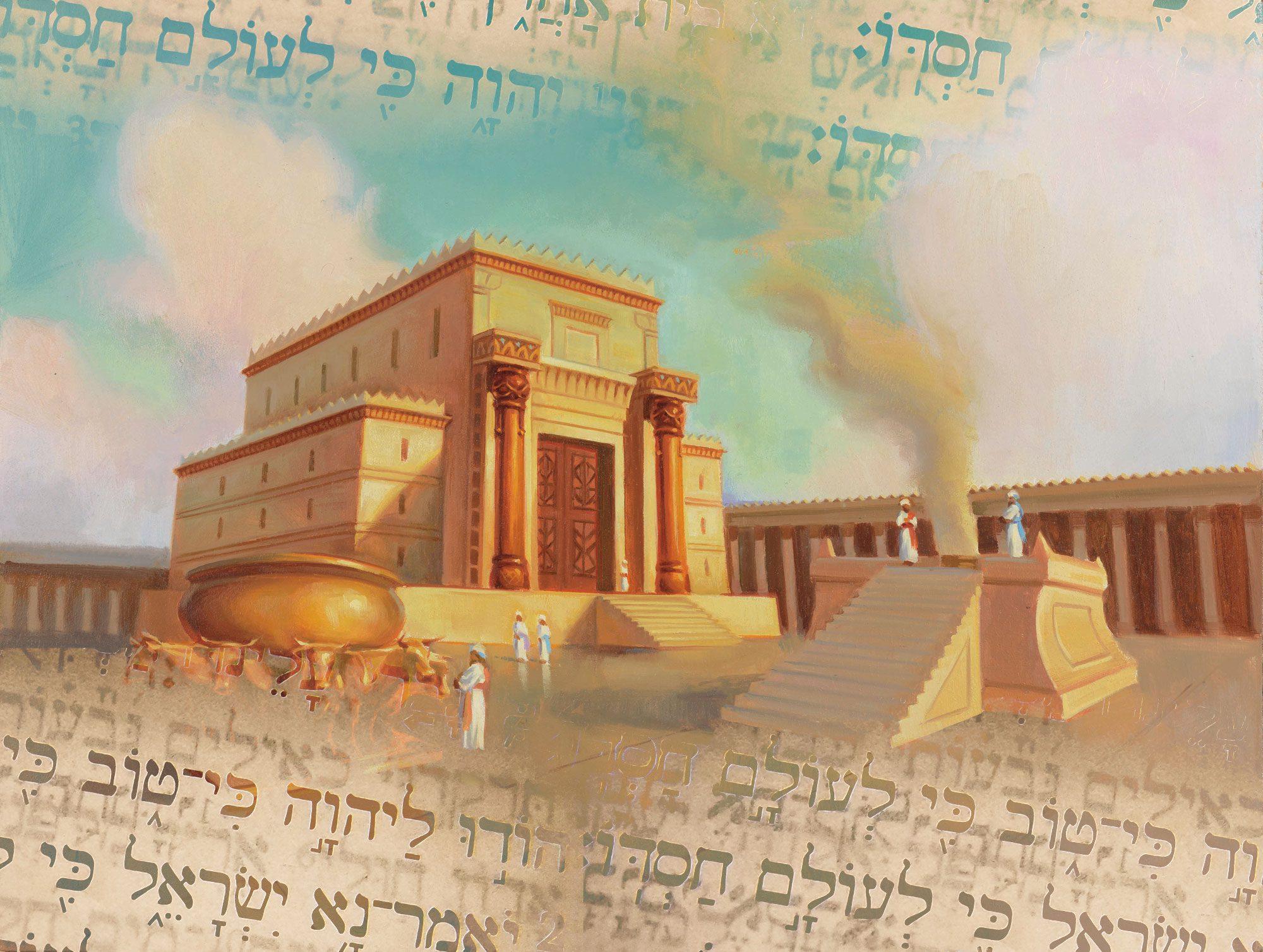 temple-psalms