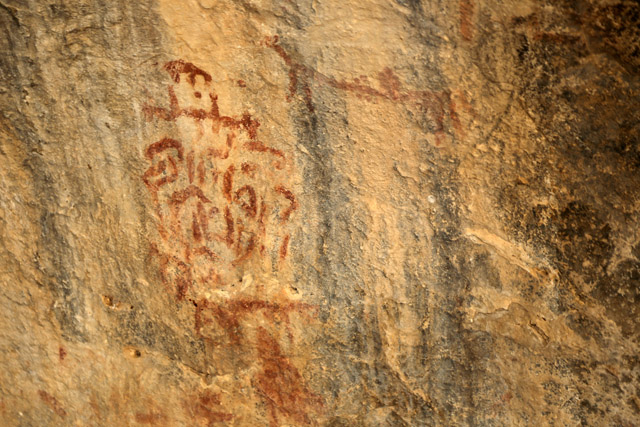 This unknown script is drawn in a cave at Khor Khafot.