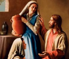 JesusMaryMartha