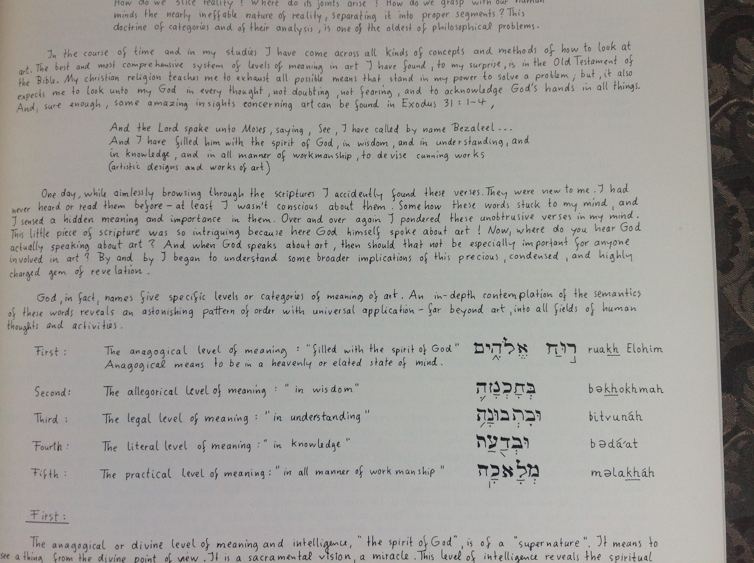 Picture #17 - Page from Hagen's Book
