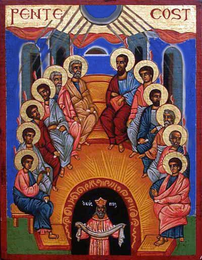 Picture #3 - Icon-Pentecost