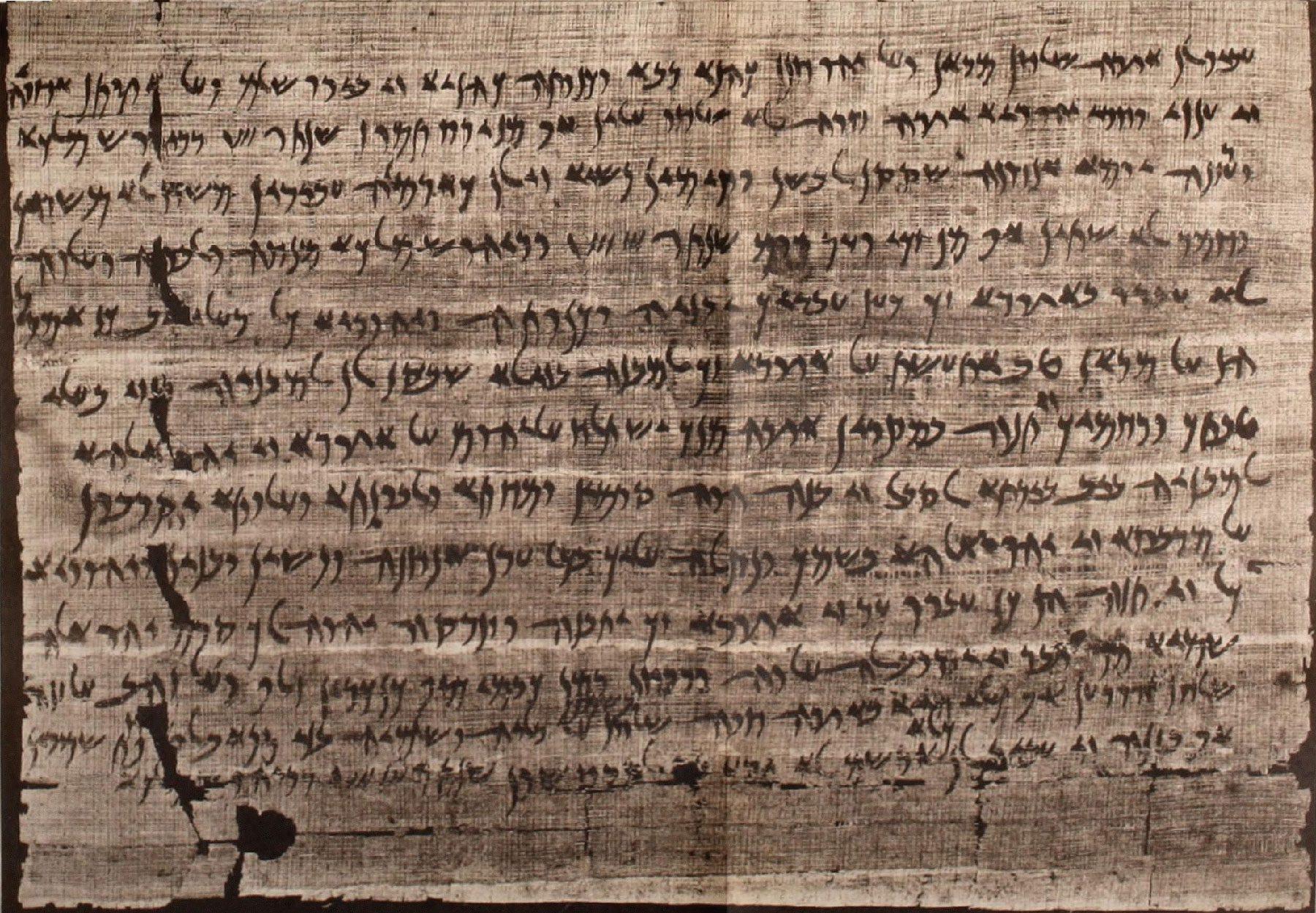 elephantine-papyri