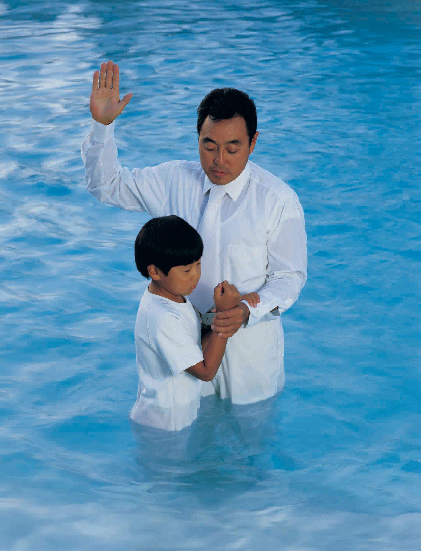 lds-baptism