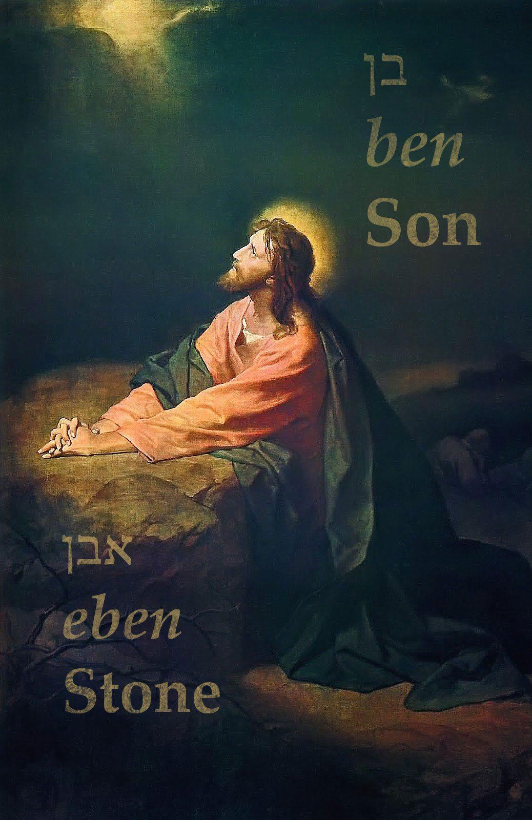 stone-son