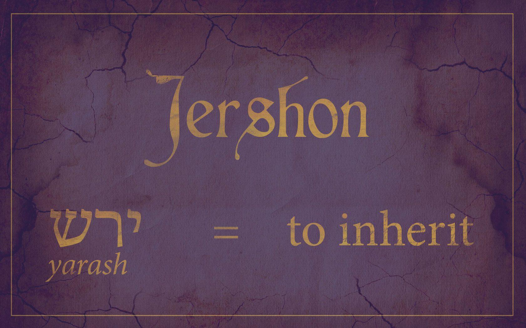 jershon-etymology