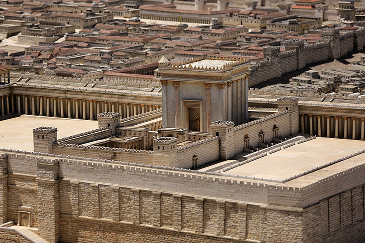 You will see a model of Jerusalem at the time of Christ. We will study this together and get you oriented to this holy city.