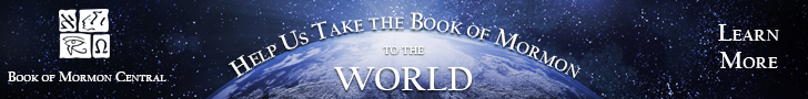 Book of Mormon Central Banner-6