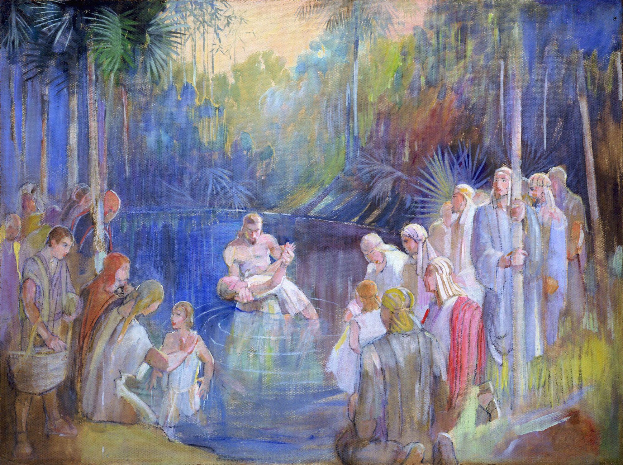 alma-baptizes