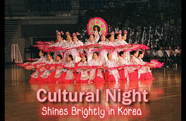 Cultural Night Shines Brightly in Korea